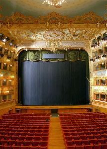 View from our seats at La Fenice